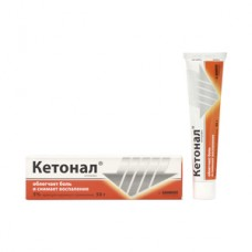 Ketonal cream 5% 100ml