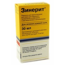 ZINERYT 30ML POWDER